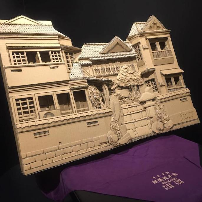 amazon-cardboard-box-artist-monami-ohno-japan-15