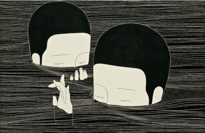 moonassi-btwn-lines